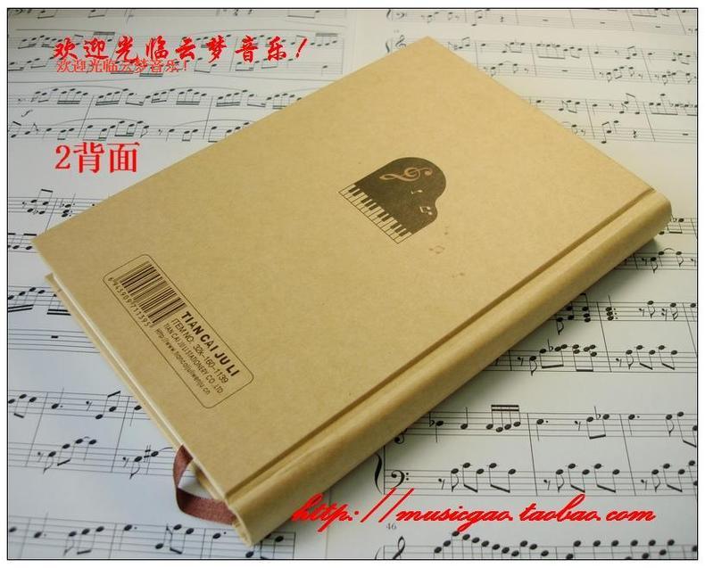符笔记本 三角钢琴 高音谱号 五线谱硬面抄日记本