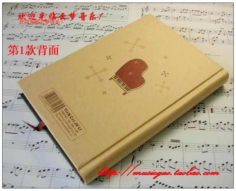 本 三角钢琴 高音谱号 五线谱硬面抄日记本